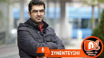Ο Μάκης Τσίτας δίνει συνέντευξη στον NGradio.gr