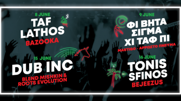 Summer Sound Festival στο Mythos Experience Station [Παλιό Αμαξοστάσιο Ο.ΣΥ] | 8-9 & 15-16 Ιουνίου