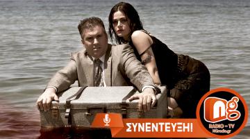 ΣΥΝΕΝΤΕΥΞΗ | Ο Φίλιππος Μοδινός μιλάει για την Περουζέ στον NGradio.gr