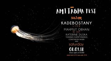 Οι Kadebostany και ο Mahmut Orhan στο AMITABHA Fest @ Bolivar Beach Bar | Σάββατο 8 Σεπτεμβρίου