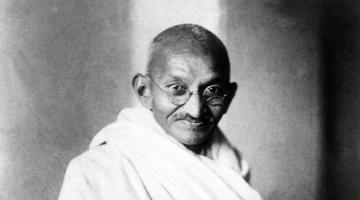 Ρήση του Μαχάτμα Γκάντι