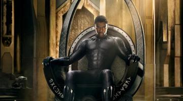 Ο «Μαύρος Πάνθηρας» θέλει να διεκδικήσει… 16 Όσκαρ!