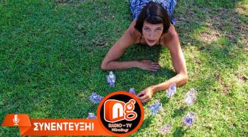 Η Έλια Βεργανελάκη δίνει συνέντευξη στον NGradio