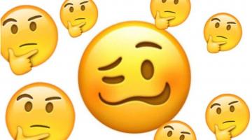Αυτό είναι το νέο emoji που έχει ξεσηκώσει το Internet: Τι σημαίνει;