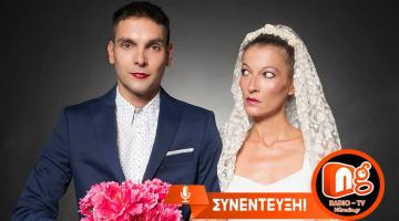 Ιωάννης Αθανασόπουλος και Βιργινία Ταμπαροπούλο «Το Κάλεσμα της Λορίν» | Συνέντευξη στον NGradio.gr