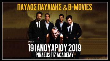 Ο Παύλος Παυλίδης & οι B-Movies επιστρέφουν στο Piraeus 117 Academy!