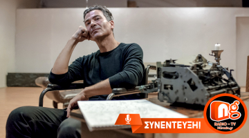 Ο Δημήτρης Παναρετάκης δίνει συνέντευξη στον NGradio.gr