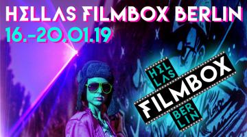 4ο Hellas Filmbox Berlin – Τελετή Έναρξης στις 16 Ιανουαρίου