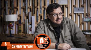 Ο Λαυρέντης Μαχαιρίτσας δίνει μία εφ' όλης της ύλης συνέντευξη στον NGradio.gr