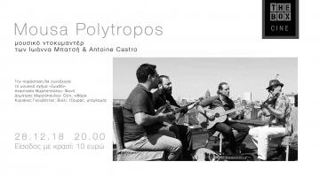 «Mousa Polytropos» – Μουσικό Ντοκιμαντέρ @ The Box | Πέμπτη 27 Δεκεμβρίου