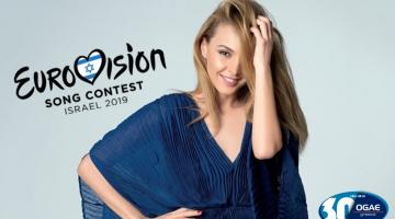 Η Τάμτα θα εκπροσωπήσει την Κύπρο στη Eurovision