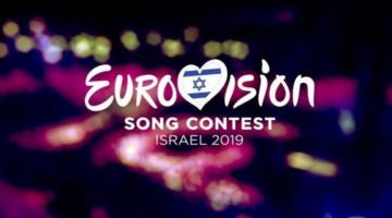 Eurovision 2019: Ελλάδα και Κύπρος θα διαγωνιστούν στον Α' ημιτελικό