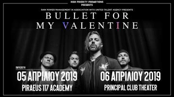 Οι BulletForMyValentine έρχονται στην Ελλάδα!   Αθήνα: Παρασκευή 5/4 & Θεσσαλονίκη: Σάββατο 6/4