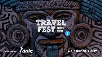 2o TRAVEL FEST | Ένα διήμερο μύησης στο θαυμαστό κόσμο των ταξιδιών!
