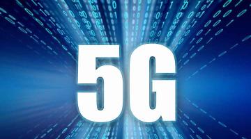 Έρχεται το 5G