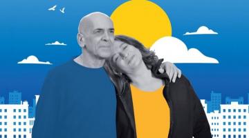 Ορφέας Περίδης & Λιζέτα Καλημέρη στη Σφίγγα | Σάββατα 16 Μαρτίου έως και 13 Απριλίου