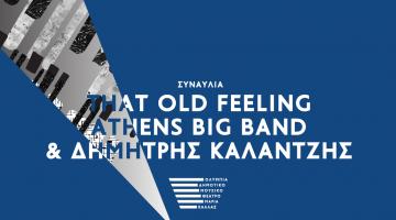 Συναυλία με την Athens Big Band και τον Δημήτρη Καλαντζή