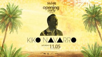 Ο Kiko Navarro στο  πάρτυ ανοίγματος  μπαρ Bolivar Beach| Σάββατο 11 Μαΐου