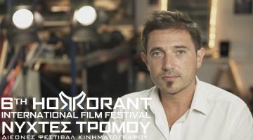 6ο Horrorant Film Festival: Ο Nicolas Onetti έρχεται στην Αθήνα για να παρουσιάσει τη νέα του ταινία!