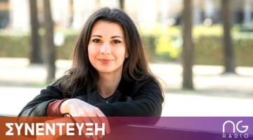 ΣΥΝΕΝΤΕΥΞΗ | Η Ελληνίδα συνθέτις και πιανίστα Μαρία Κοτρότσου που διαπρέπει στην Γαλλία