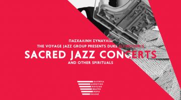 """Ελεύθερη είσοδος για τη συναυλία """"The Voyage Jazz Group presents: Duke Εllington's Sacred Jazz Concerts and Other Spirituals"""""""