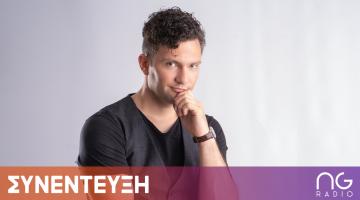 Ο Σταύρος Σαλαμπασόπουλος σε μία εφ' όλης της ύλη συνέντευξη στον NGradio.gr