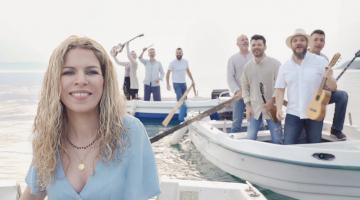 Νέο single και βίντεο κλιπ | Βιολέτα Ίκαρη & ΤΖΟΥΜ – Η Παλιοτρεχαντήρα