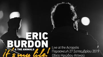 Eric Burdon and The Animals | ΕΝΑΡΞΗ ΠΡΟΠΩΛΗΣΗΣ Τρίτη 16 Ιουλίου