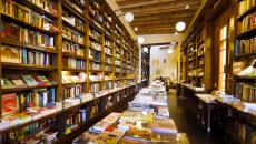 Μάθε το μυστικό για να διαβάζεις βιβλία πιο γρήγορα