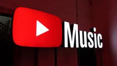 YouTube Music – Διαθέσιμο πλέον και στην Ελλάδα!