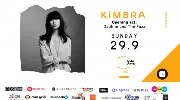 Η Kimbra έρχεται στην Ελλάδα @ Gazarte | Κυριακή 29 Σεπτεμβρίου