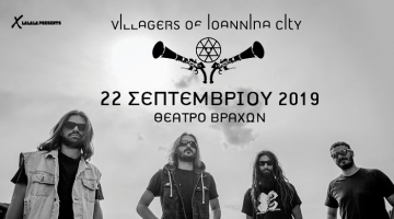 Οι Villagers of Ioannina City στο Θέατρο Βράχων   Κυριακή 22 Σεπτεμβρίου