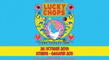 Lucky Chops| Σάββατο 26 Οκτωβρίου – Gagarin 205