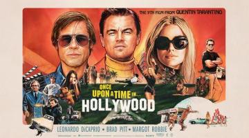 «Κάποτε στο Χόλυγουντ» και ο δαιμονιώδης Ταραντίνο