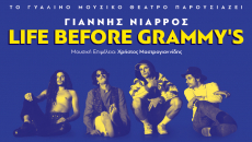 Γιάννης Νιάρρος – Stand up comedy μετά μουσικής @ Γυάλινο Up Stage| Από Δευτέρα 4/11 και κάθε Δευτέρα