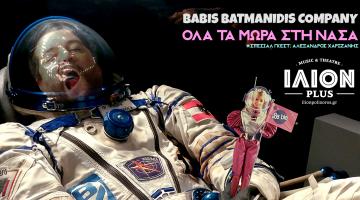 Babis Batmanidis Company & Alexandros Harizanis live @ ΙΛΙΟΝ plus