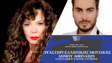 H Ελένη Δήμου & o Θάνος Ολύμπιος  στο Θέατρο Ολύμπια