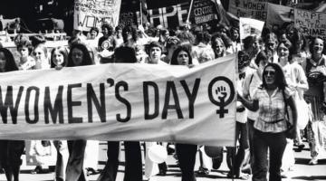 Περί της ισότητας των φύλων
