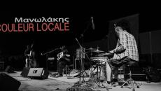 Μανωλάκης – Couleur Locale ξανά στην Αθήνα! Σάββατο 30 Νοέμβρη 2019 | ΙΛΙΟΝ plus