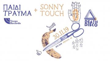 Παιδί Τραύμα + Sonny Touch Live |Σάββατο 30/11 @Death Disco