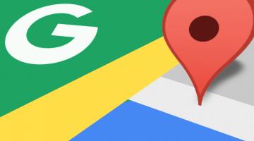 Τα Google maps κάνουν το ταξίδι σου ακόμα πιο εύκολο
