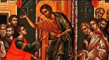 Διάφορες καθιερωμένες  παρερμηνείες ρήσεων της Εκκλησίας μας