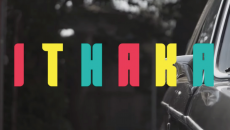 """Ακούστε το πρώτο single των Atomic Love – """"Ithaka"""""""