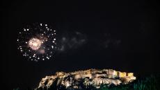 Χριστούγεννα στην Αθήνα #ChristmasΙnΑthens 2019-2020   Νιώσε τη μαγεία!