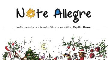 Η χορωδία Note Allegre, σε καλλιτεχνική επιμέλεια της Μιρέλας Πάχου στον ΙΑΝΟ