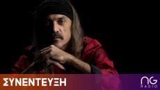 ΣΥΝΕΝΤΕΥΞΗ | Δημήτρης Χαΐνης Αποστολάκης: «Πλανιάρω με την μουσική το ιερό μου ξύλο: εμένα τον ίδιο!»