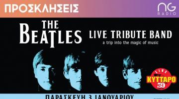 The Beatles LiveTribute Band @ Κύτταρο! 3.1.2020