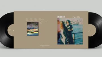 """K.BHTA – """"Άγρια Χλόη"""" – κυκλοφορεί σε βινύλιο στις 19/12"""