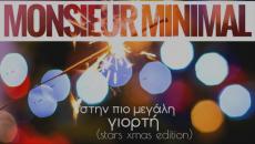 """Νέα κυκλοφορία   Monsieur Minimal – """"Stars"""" μαζί την παιδική χορωδία του Σπύρου Λάμπρου (Χριστουγεννιάτικη εκδοχή)"""