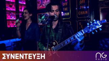 ΣΥΝΕΝΤΕΥΞΗ | Ο Theo NT και η Lydia Kis αποτελούν αχώριστη ομάδα! | Live Unplugged